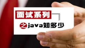 java中final, finally, finalize的区别